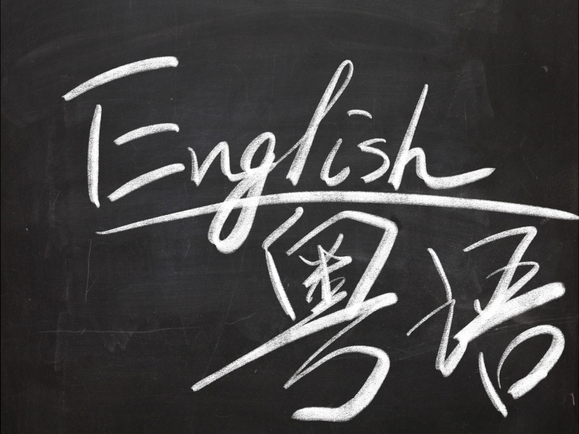 When English Meets Cantonese: A Melding of the Minds